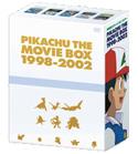 完全限定生�b: アニメ DVD-BOX 「��霭妤荪饱氓去猊螗攻咯` PIKACHU THE MOVIE BOX 1998-2002」 (ピカチュウ・ザ・ム�`ビ�` 1998-2002) ZMSS-956