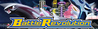 Pikachu Wii Pokemon Battle Revolution Battel