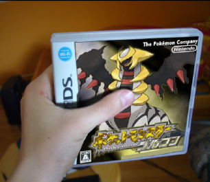 Fake Pokemon Zircon Nintendo DS