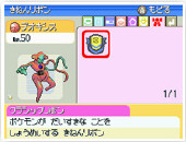 Special Pokemon DP Diamond pearl Deoxys 「デオキシス」DPゲームポケモンをプレゼント