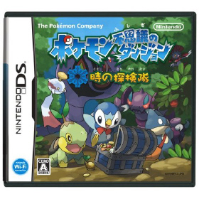 Pokemon Mystery Dungeon 2 Mysterydungeon2_coverb__small