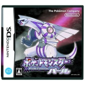 Pocket Monsters Pokemon PEARL (Perle)
