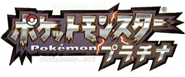 Pokemon PLATINUM Pocket Monsters PLATINA PLATINO