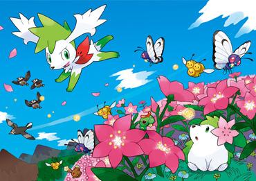 Pokemon platinum fansite platine platino nintendo ds - Pokemon platine legendaire ...