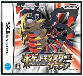 Pokemon Platinum Pocket Monsters Platina